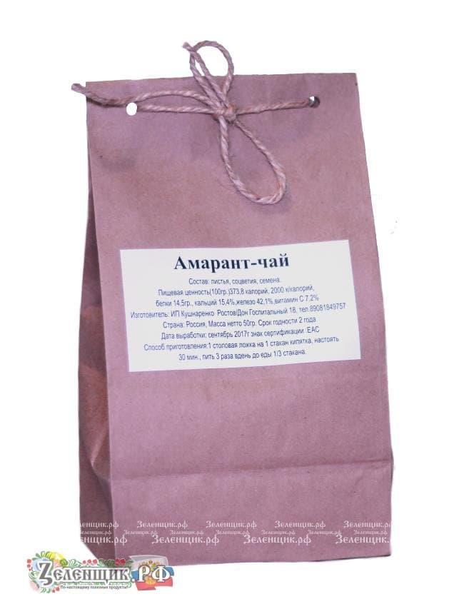 Чай амарант своими руками 48